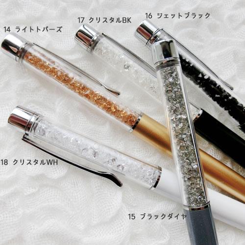 クリスタルボールペン